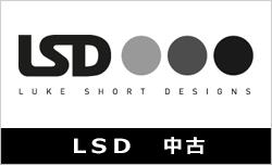 LSD中古