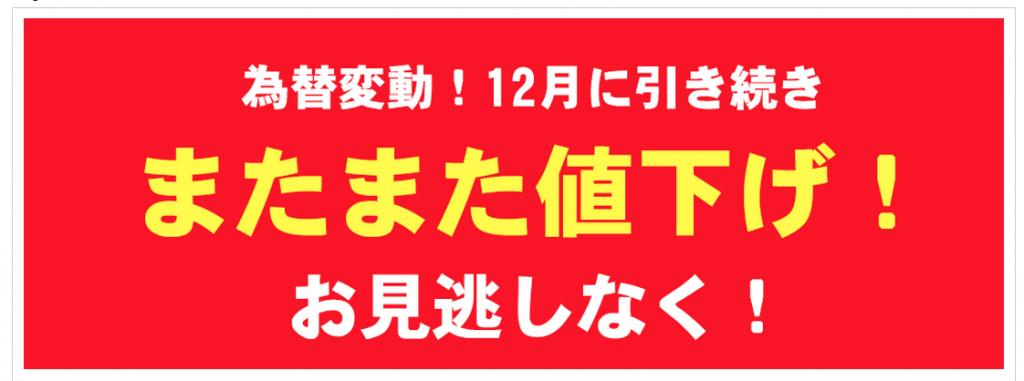 スクリーンショット 2015-02-07 10.02.02
