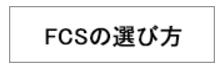 スクリーンショット 2015-10-18 6.50.46