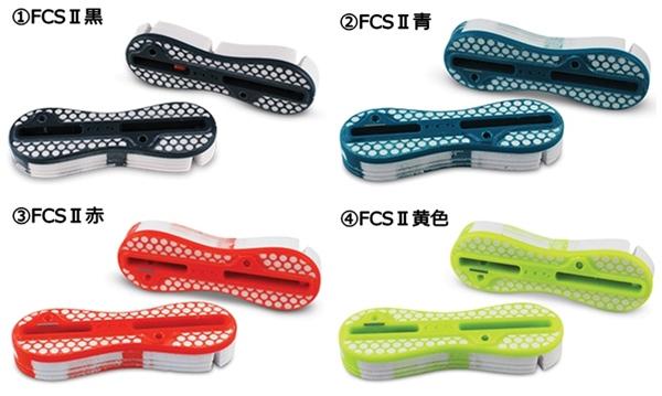 fcs2fins