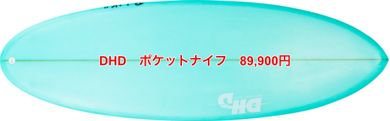 DHD ポケットナイフ 89,900円
